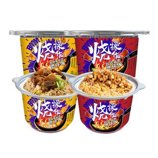 阿宽自热方便米饭煲仔饭2盒