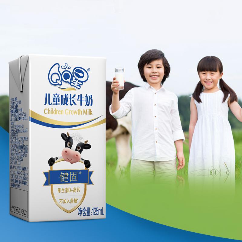 伊利QQ星儿童学生牛奶整箱20盒