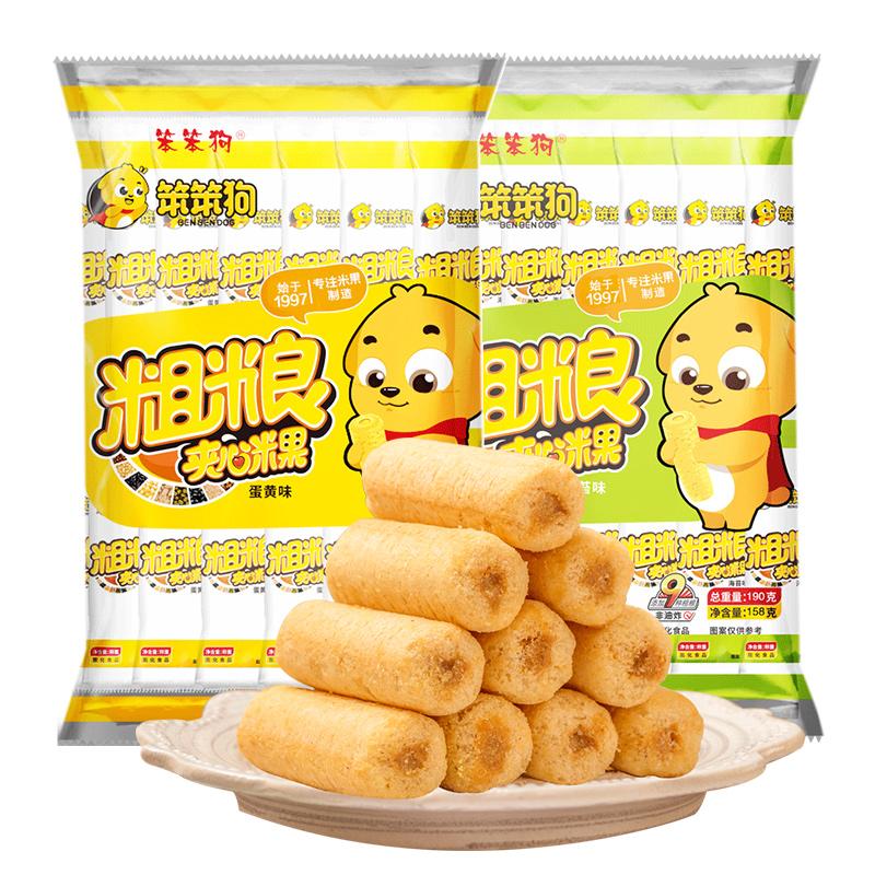 笨笨狗粗粮夹心米果蛋黄/海苔味60支休闲小吃158gx2儿童膨化零食