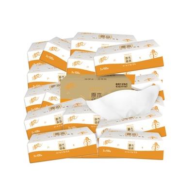 清风抽纸原木经典3层30包卫生纸巾面纸手帕纸面巾纸餐巾纸整箱