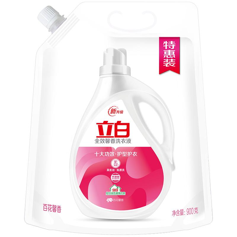 立白洗衣液 全效馨香洗衣液900G/袋 特惠装 馨香怡人 护型护色