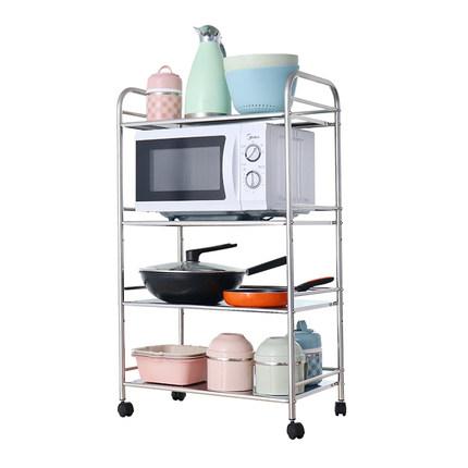 【猫超】美厨厨房落地收纳储物架多层
