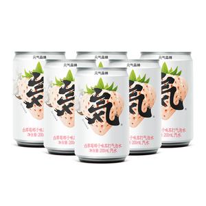 元气森林无糖0脂0卡白草莓椰子罐装饮料200ml*6罐