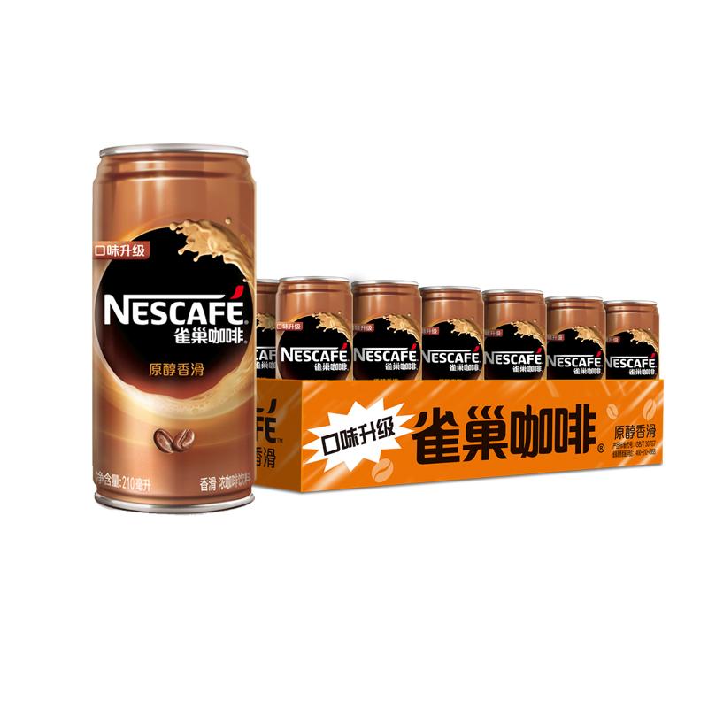 雀巢咖啡香滑即饮罐装210ml*24罐