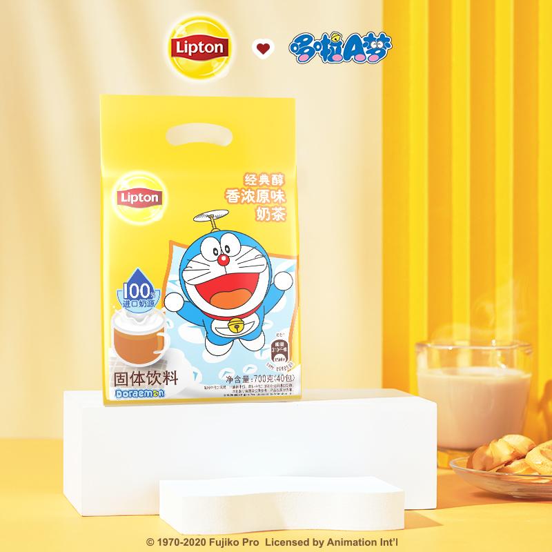 100%进口奶源:40条 Lipton 立顿 经典醇香原味奶茶