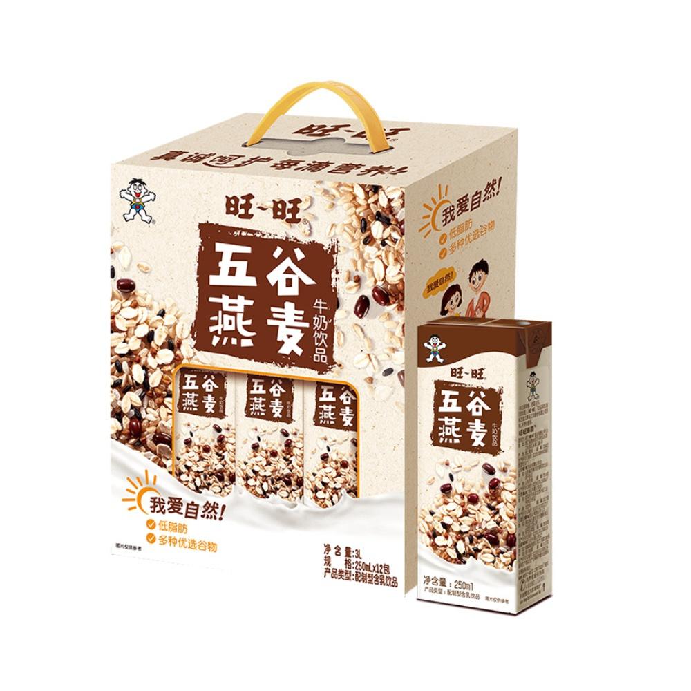 旺旺五谷燕麦牛奶250ml*12盒旺仔儿童学生成人早餐营养奶整箱特价