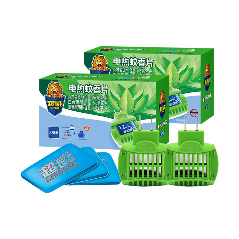 超威无香 电蚊香片电热蚊香片78片2盒装专业驱蚊12小时有效驱蚊