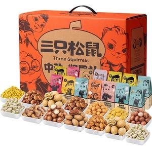三只松鼠 坚果大礼包2713g每日坚果零食组合礼盒混合装14袋装