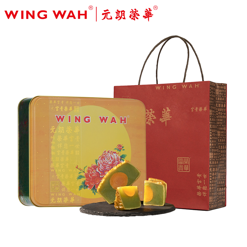 香港元朗荣华蛋黄金翡翠600g