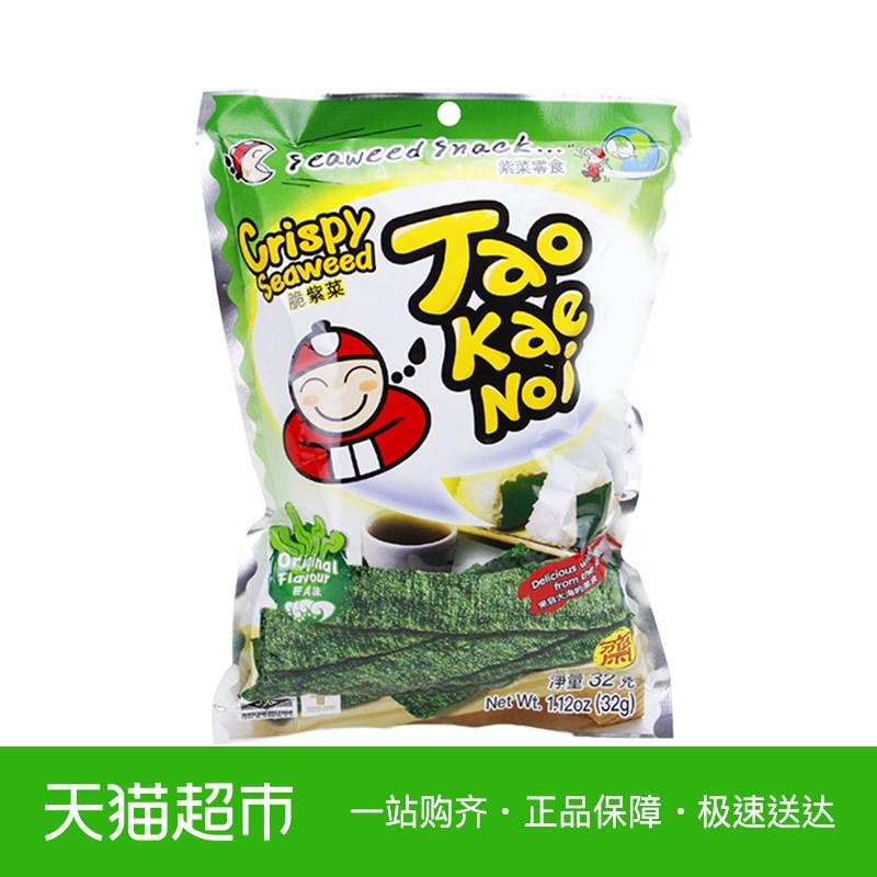泰国v老板老板辅食仔脆儿童(海苔味)32g/经典紫菜零食