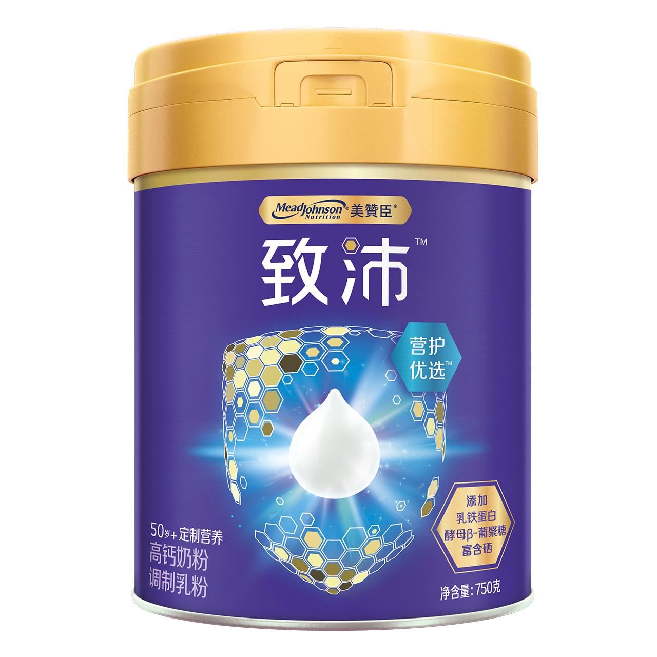 美赞臣致沛中老年高钙奶粉早餐含乳铁蛋白中秋送长辈750g×1罐