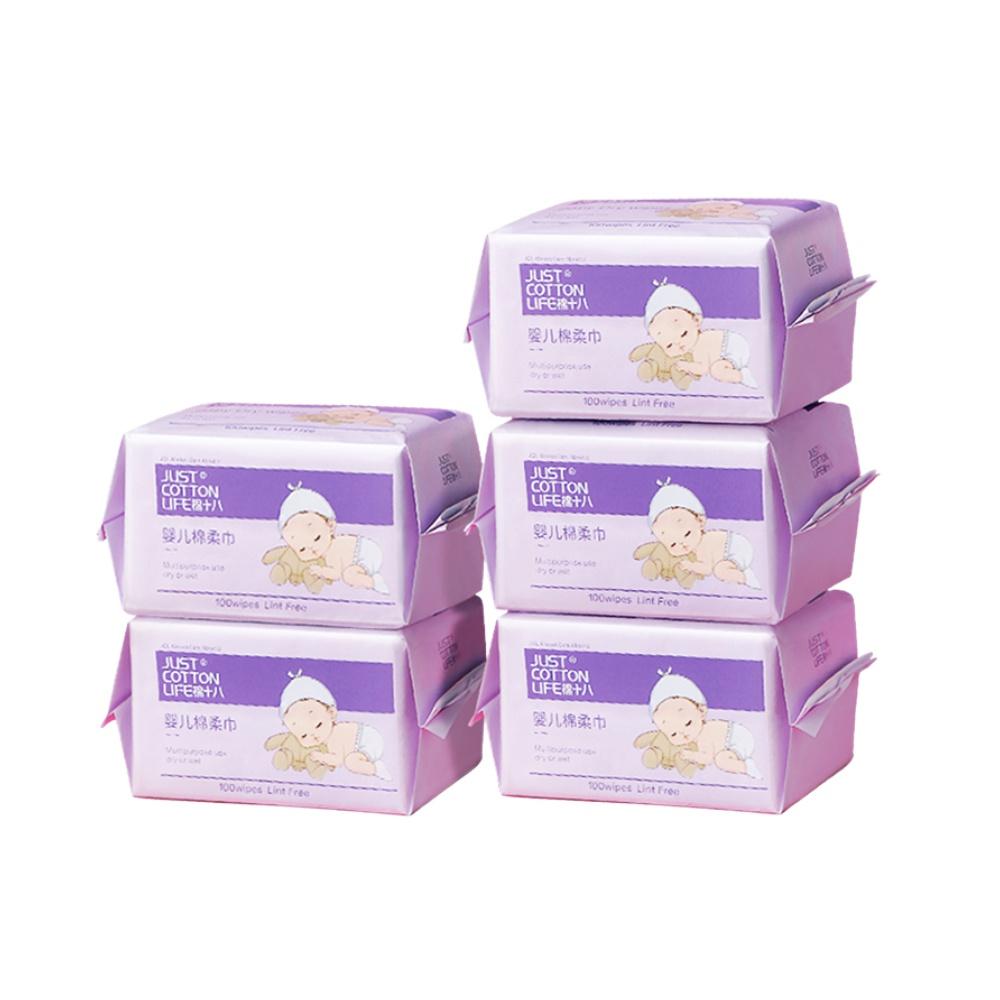 棉十八婴儿珍珠纹棉柔巾100抽*5包手口专用干湿两用一次性洗脸巾