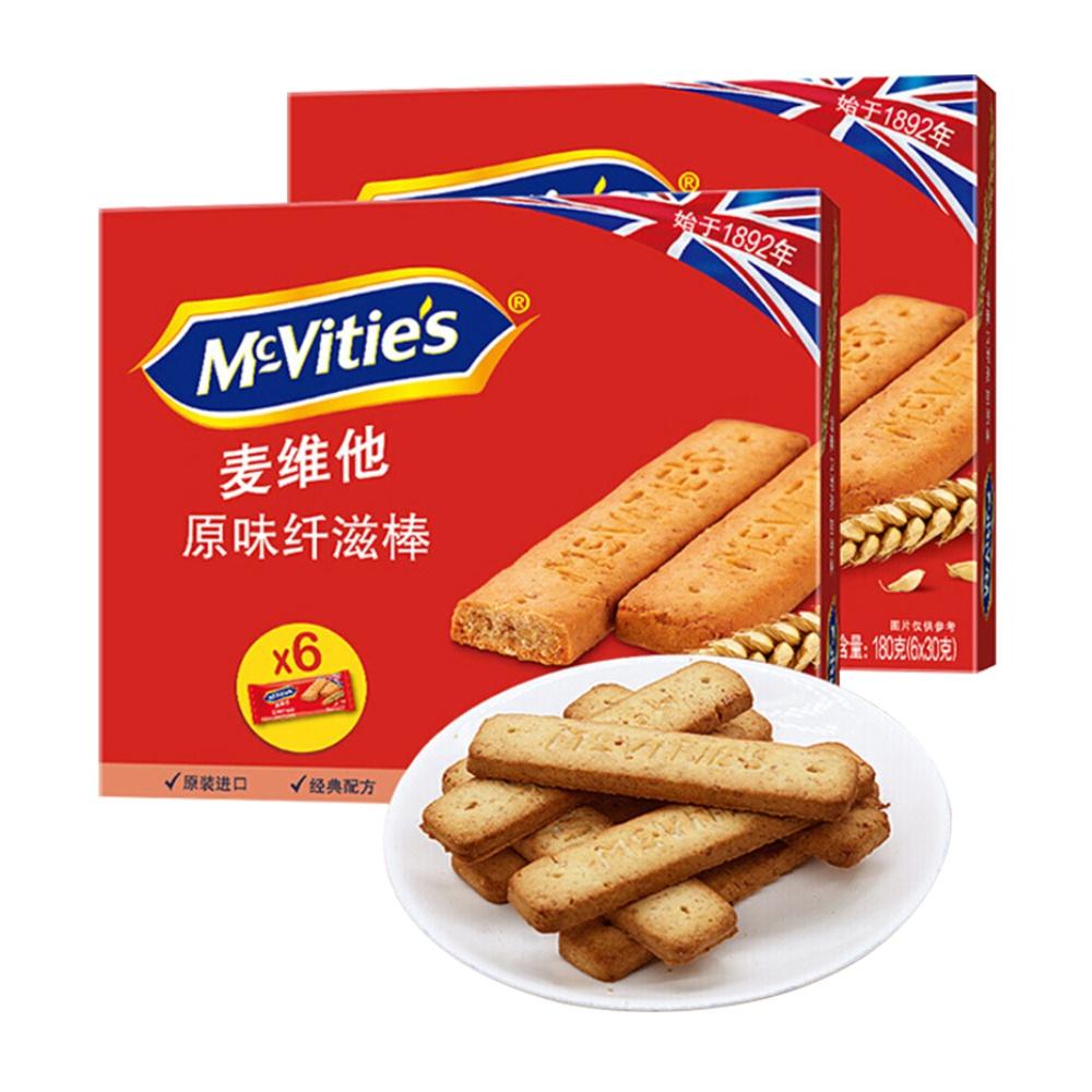 【进口】英国麦维他消化全麦饼干原味纤滋棒180g*2早餐下午茶零食