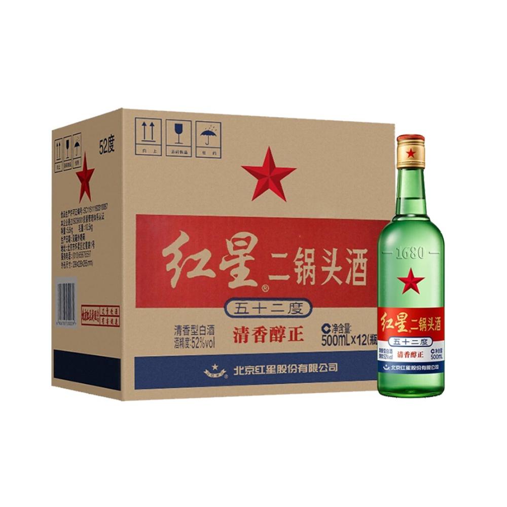 红星二锅头 52度 清香型纯粮白酒 500mlx12瓶 整箱装