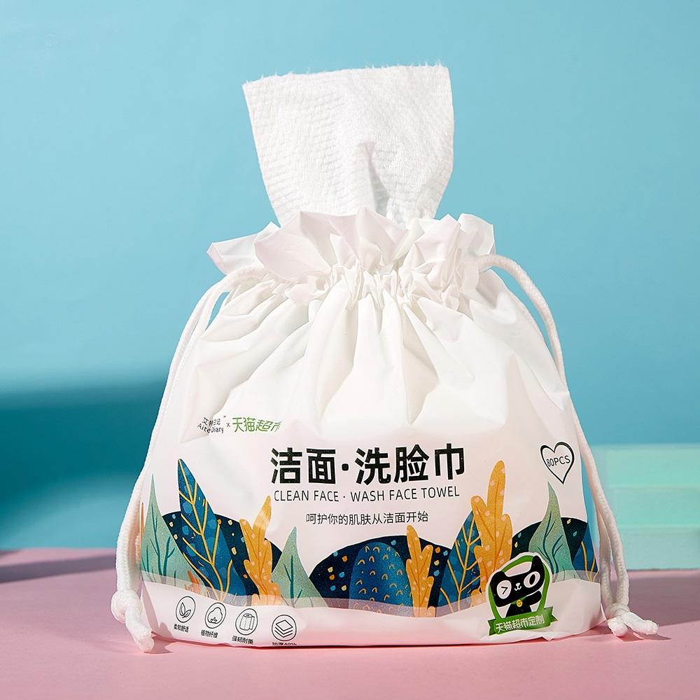 艾特日记柔∑ 巾一次性洗脸巾纯棉女洁面巾抽取式美容棉柔巾加厚80抽