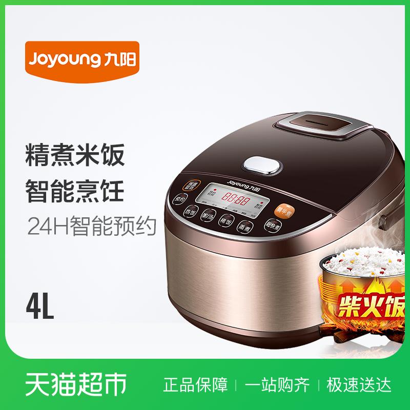 Joyoung/ девять солнце JYF-40FS18 электричество рис горшок 4L многофункциональный умный бронирование электричество рис горшок домой