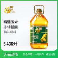 Fulin дверь Нетрансмиссионное кукурузное масло 5.436L / barrel Здоровое растительное масло