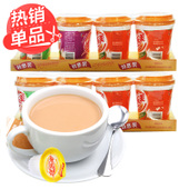 Youlei Instant Milk Tea, 80g*8 Cups