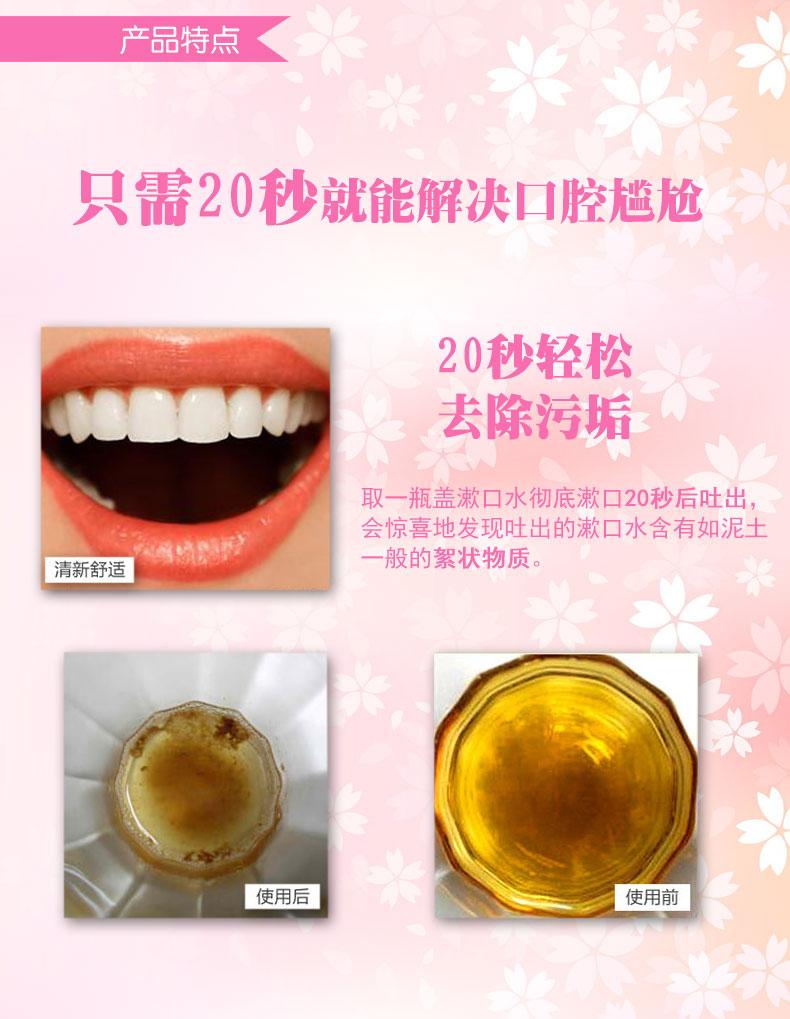 比那氏漱口水Propolinse Mouth Wash – JCD Distribution Online
