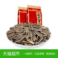 Семена дыни Qiaqia жареные семена и орехи, 308 г * 2 пакетика, отборные семена подсолнечника, ежедневные орехи, просто семена