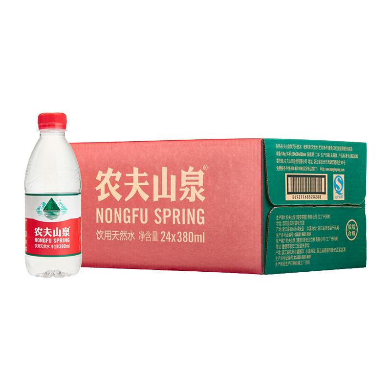 Natural Alkaline Water Singapore