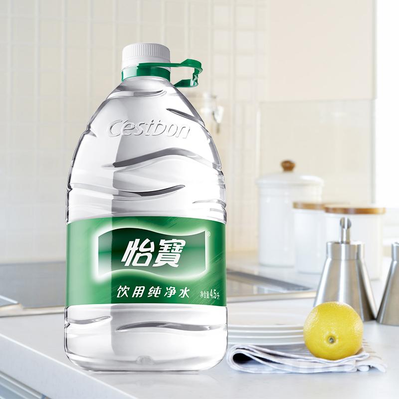 双11预告,88VIP专享:怡宝 饮用纯净水 4.5Lx8瓶