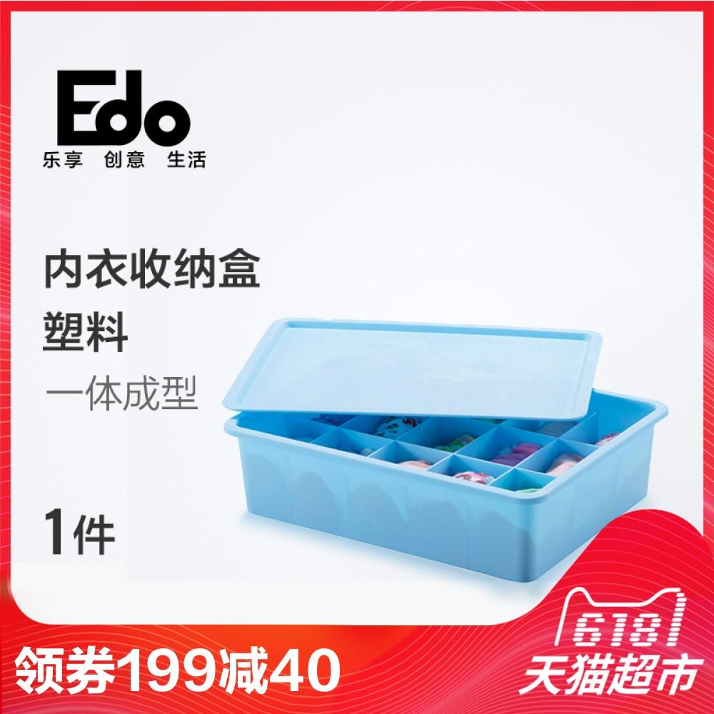 Бокс для хранения вещей Edo  15 1031