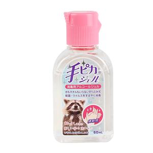 【猫超】日本手美果儿童免洗洗手液