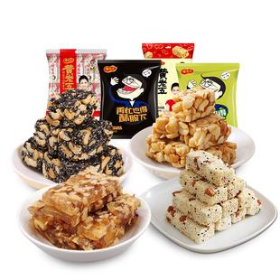 天猫超市 黄老五四种酥组合糕点心764g