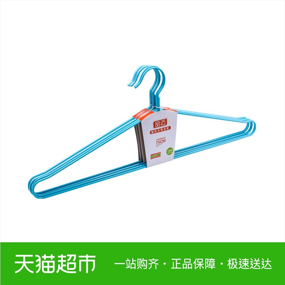 Пластиковые вешалки Pinmai прочные 75 см увеличить смелую кровать один Банное полотенце, полотенце, поддержка 2 только Случайный цвет