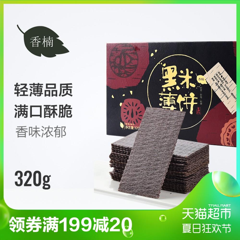 печенье Xiang Nan  320g