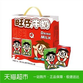 Молочные напитки,  Блестящий процветающий молодой молоко 245ml*12 бак красный бак 8+ зеленый бак 4 сборка, цена 689 руб