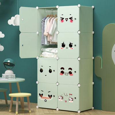 简易收纳柜子家用衣柜现代简约经济款组装塑料卧室布艺衣橱宿舍挂