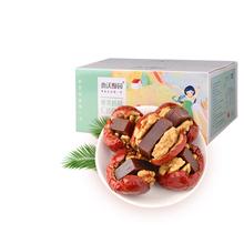 红枣夹核桃山楂小包装1000g干果年货