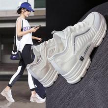 网面透气镂空小白鞋松糕内增高运动鞋潮