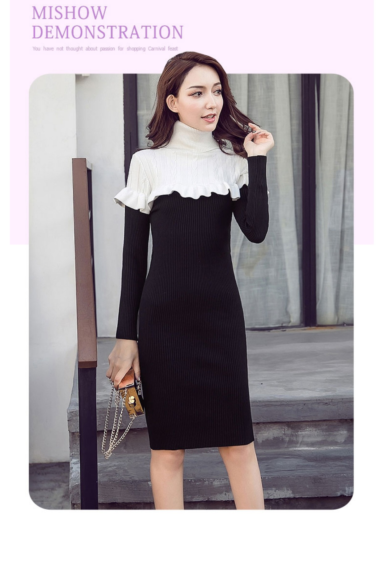 高仿圣罗兰ysl2018新款修身打底针织连衣裙高领QHU432 第19张