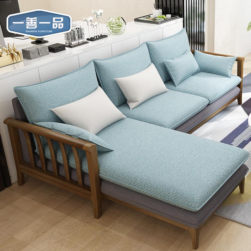 實木沙發組合 簡約現代北歐風布藝沙發可拆洗經濟型客廳家具整裝