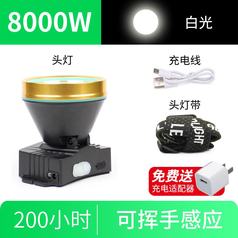 8000W белый свет(освещение для )200H【Волновая индукция стиль 】