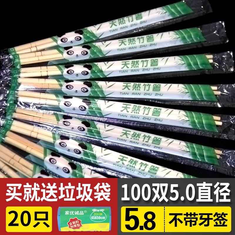 Одноразовые палочки для еды природный бамбук палочки для еды удобство палочки для еды день вырезать палочки для еды с зубами знак 2000 двойной индивидуальная упаковка оптовая торговля бесплатная доставка