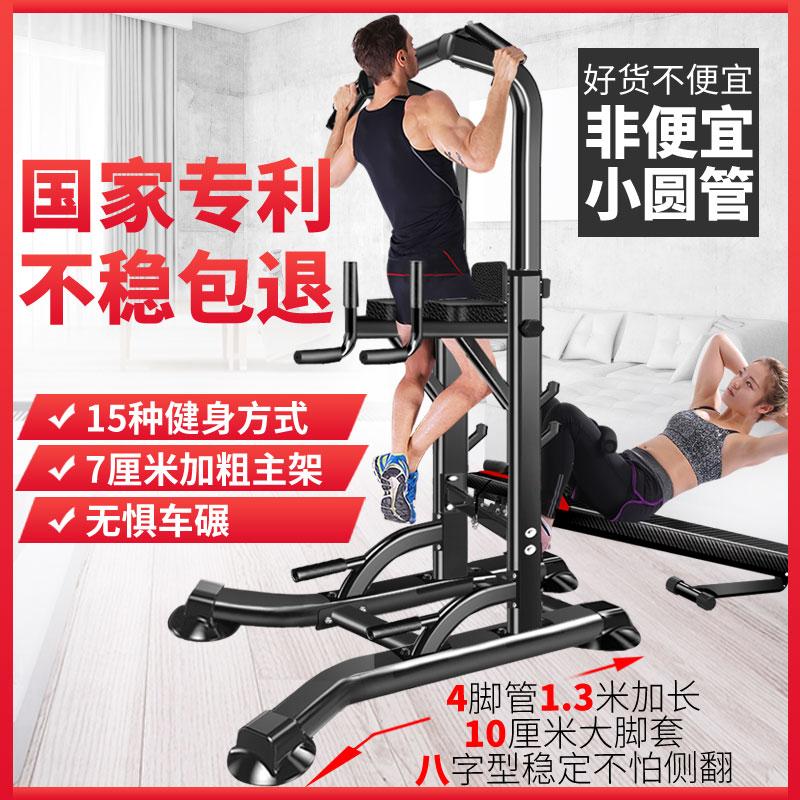 凯康引体向上器家用多功能单双杠架体育用品健身器材单杠家用室内