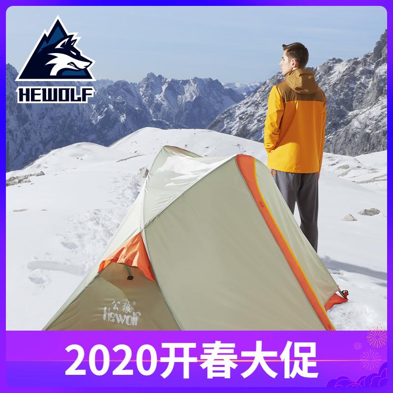 Sói đực cắm trại ngoài trời cắm trại đơn cưỡi leo núi chuyên nghiệp cắm trại đôi chống mưa 1 người cực nhôm lều siêu nhẹ - Lều / mái hiên / phụ kiện lều