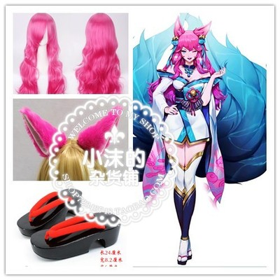 taobao agent Lol League of Legends cos shoes wig soul lotus blooming Ari cosply shoes clogs wig ears
