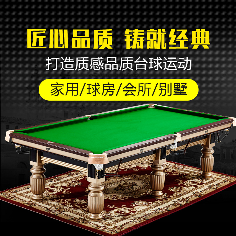 Billiard Table Table Tennis Table Two In One Ball Table Household Standard  Adult American Chinese Black ...