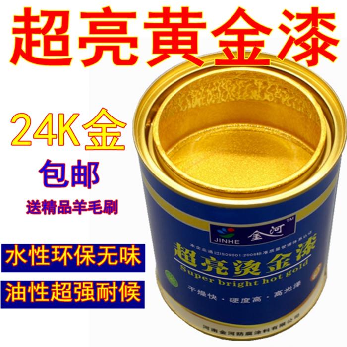 Ultrabright вода автозагар краски 24K масляный золото краски золотой порошок краски золотой краски вспышка золото краски римские колонны