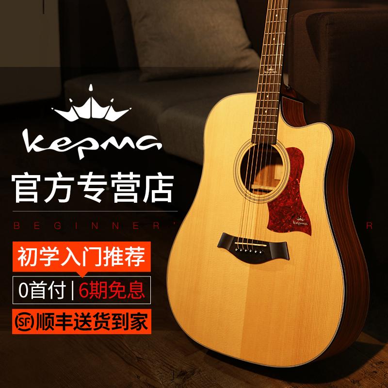 卡马吉他卡玛d1c民谣电箱41寸木吉他初学者入门学生用女自学吉它