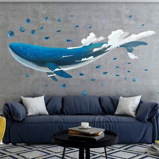 创意个性鲸鱼墙贴客厅背景墙装饰品贴纸房间卧室贴画温馨墙纸自粘