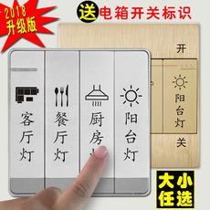 Наклейки для выключателей Yang