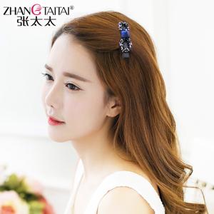 张太太韩版时尚水钻发夹发