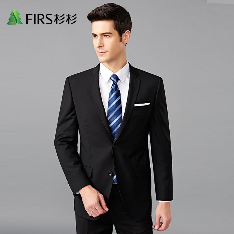 18e306d4052 Firs FIRs men s 2018 spring new sets of West Korean business casual ...