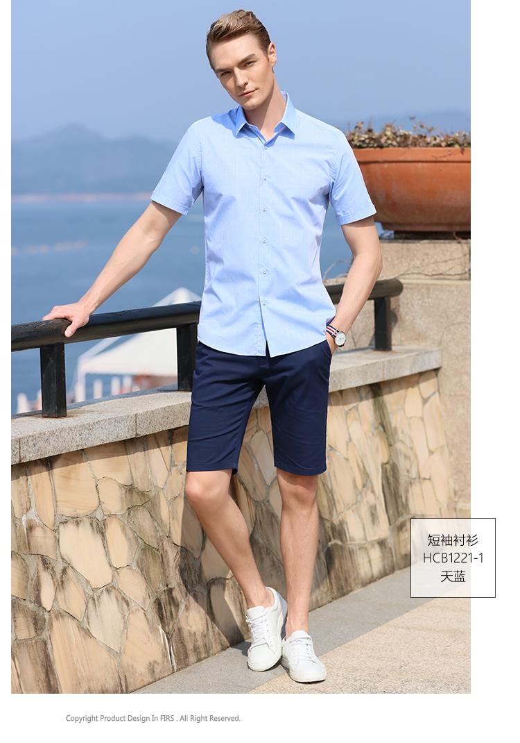 Sơn Sơn 2018 mùa xuân và mùa hè người đàn ông mới của màu rắn jacquard áo bông phần mỏng ve áo kinh doanh Slim ngắn tay áo sơ mi áo khoác sơ mi nữ